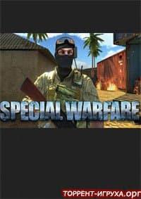 Special Warfare