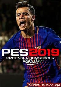 torrent pes 2016 pc full game and crack reloaded