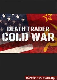 Death Trader Cold War