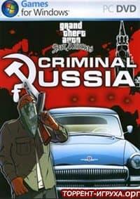 ГТА Криминальная Россия + Мультиплеер