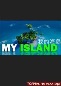 My Island