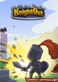 KnightOut