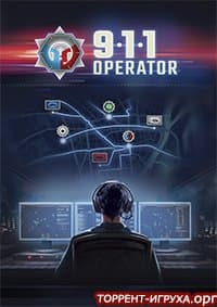 911 Operator Collectors Edition