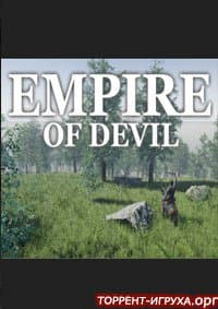 Empire of Devil