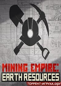 Mining Empire Earth Resources