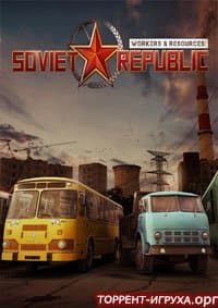 Workers & Resources Of Soviet Republic (2019) By Igruha