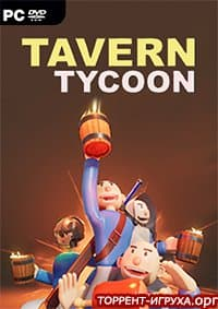 Tavern Tycoon - Dragons Hangover