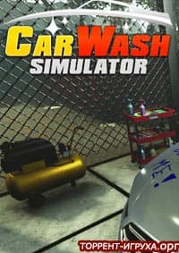 Car Wash Simulator