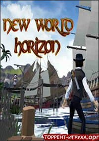 New World Horizon