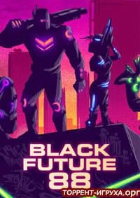 Black Future '88 Collectors Edition