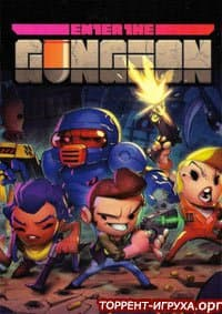 Enter the Gungeon