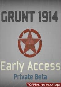 Grunt1914