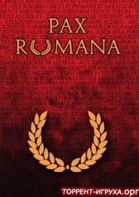 Pax Romana Romulus