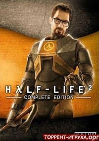 Half Life 2 Complete Edition