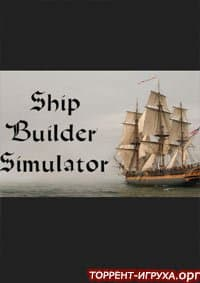 Ship Builder Simulator
