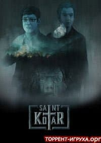 Saint Kotar The Yellow Mask