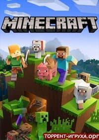 Minecraft 1.15.2 (Майнкрафт 1.15.2)