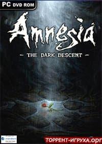 Amnesia Dilogy