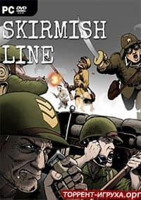 Skirmish Line