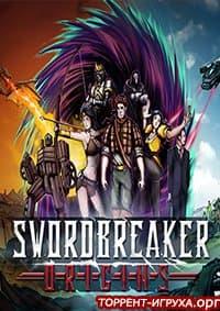 Swordbreaker Origins