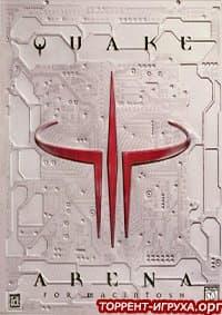 Quake 3 - Arena