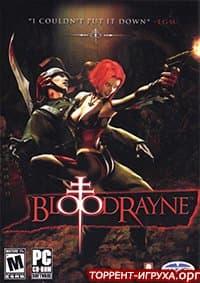 BloodRayne 1