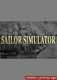Sailor Simulator