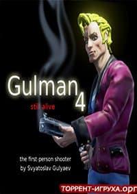 Gulman 4 Still alive