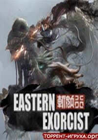 Eastern Exorcist