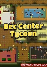 Rec Center Tycoon