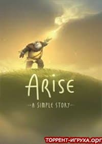 Arise Simple Story