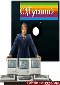 Computer Tycoon
