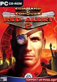 Command & Conquer Red Alert 2 + Yuri's Revenge