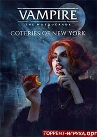 Vampire The Masquerade - Coteries of New York