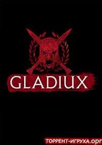 Gladiux