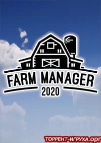 Farm Manager 2020