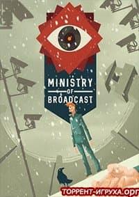 Ministry of Broadcast The Quarantine