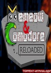 Memeow & Comodore Reloaded