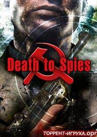 Смерть шпионам (Death to Spies)