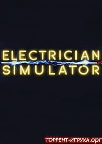 Electrician Simulator