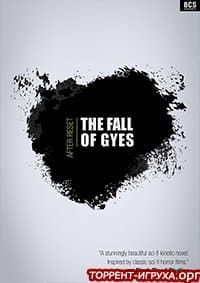 The Fall of Gyes