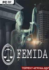 Femida