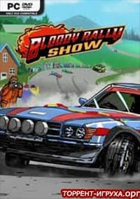 Bloody Rally Show