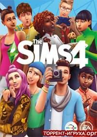 Симс 4 (Sims 4)