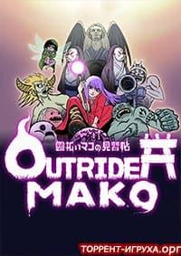Outrider Mako