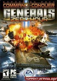 Command Conquer Generals + Zero Hour