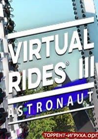 Virtual Rides 3 - Astronaut