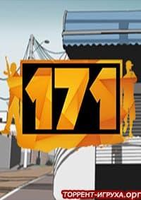 171 (Pre-Alpha)