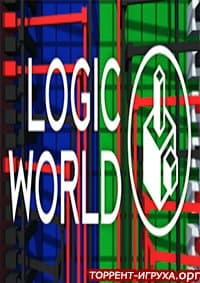 Logic World