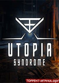 Utopia Syndrome
